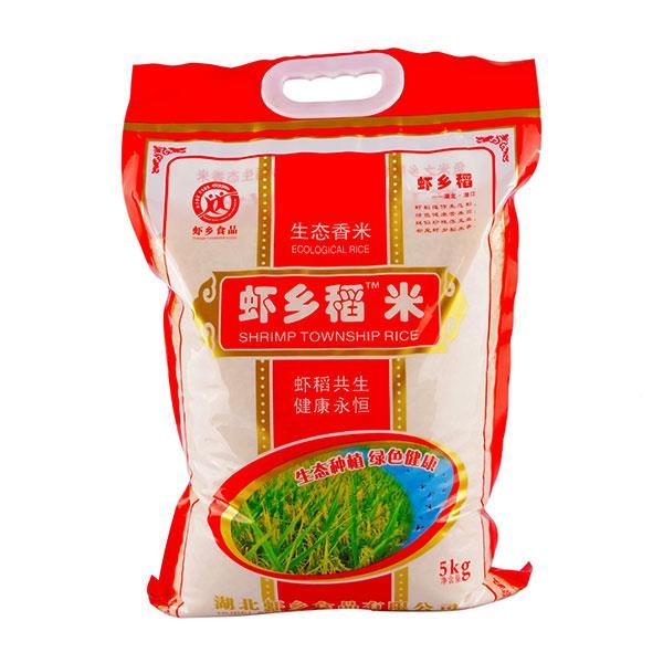 虾稻共作施工设计图